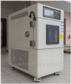 浙江高低温循环测试箱