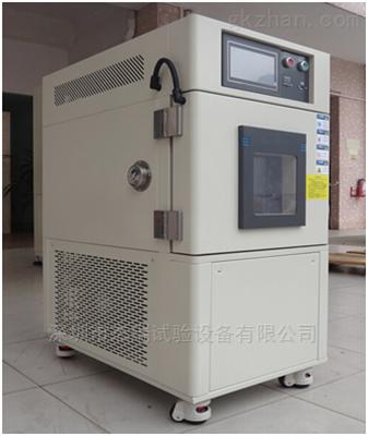 低湿型恒温恒湿测试箱