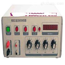 EZV01/JZ-60模拟交直流标准电阻器
