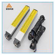 安协直销HNG-2020对射光幕,光电安全传感器