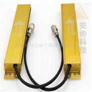 供应批发焊接自动化设备安全光栅