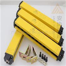 低价供应剪板机光电保护装置HA2220光栅厂家