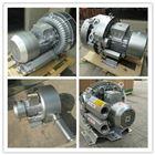 单叶轮高压力三相漩涡气泵