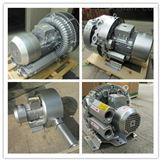 蒸发器专用高压漩涡气泵