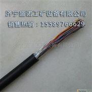 MGTSV-12B煤矿用阻燃通信光缆