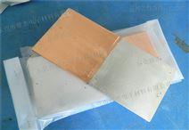 闪光焊接MG铜铝过渡板-铜铝连接排