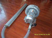 超声波清洗机用吹水风刀