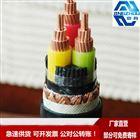 硅橡胶变频电缆ZR-BPGGP/ZR-BPGGP2