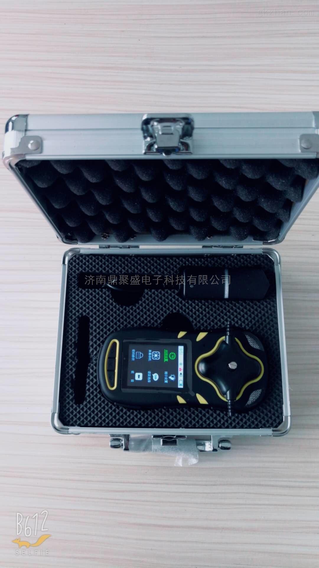 矿用CO2/CO/H2S/SO2毒性气体检测仪矿安认证