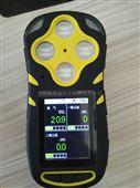 矿用三合一气体检测仪二氧化氮报警仪