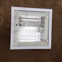 MZH2202高效节能油站灯中石化加油站防爆灯