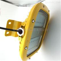 HRD93 20W-50WLED防爆平台灯油田护栏式