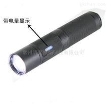 华荣JW7302微型防爆电筒消防巡检专用