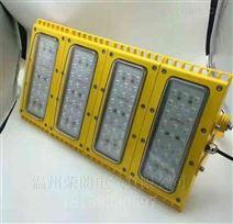 BTC8116防爆投光灯 BTC8116LED防爆泛光灯