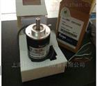 光洋編碼器TRD-N1200-RZ