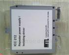 MTL安全柵ICC212