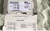 MTL浪涌保护器MA15/D/2/SI
