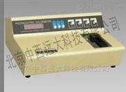 中西光电比色计型号:SH2-581-S