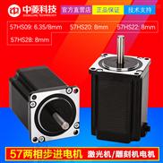 深圳中菱科技57两相步进电机两相4线雕刻机