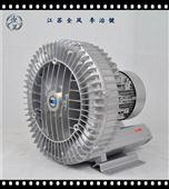 双槽超声波清洗机专用高压风机