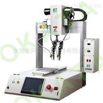 冈田科技OKATA自动焊锡机GT-HJ331S