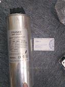 FRANKE电容器
