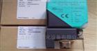 倍加福传感器BT32-F25-0
