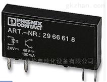 菲尼克斯继电器OPT-24DC/230AC/ 1
