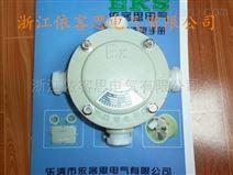 AH-C-G1/2不锈钢四通平防爆接线盒