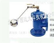 中西 薄膜式液位调节阀 型号:PH03-H142