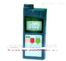GJT1/H2S-B便携式硫化氢检测报警仪