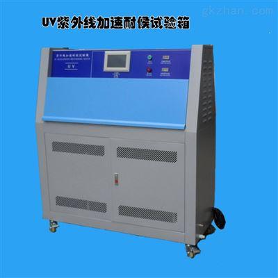 贵州紫外灯耐候试验机