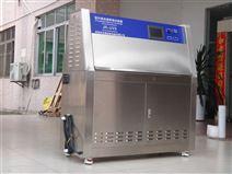 广州人工气候加速老化试验箱