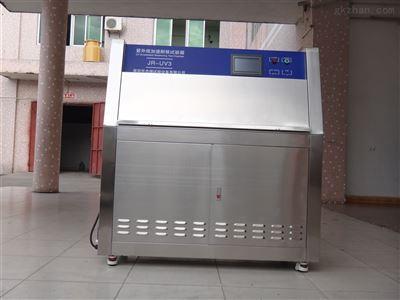 紫外灯化学反应老化测试箱