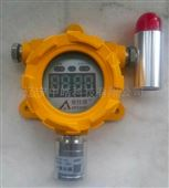 ASD5300C 4~20mA一氧化碳气体探测器