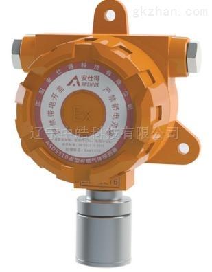 甲醛ASD5310二总线通信点型可燃气体探测器