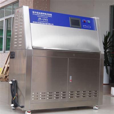 硅胶抗UV紫外光老化箱