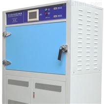 淄博UV紫外线耐候试验箱