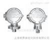WISE P820超高清洁型压力表上海朗霁代理