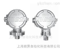 WISE P820超高清潔型壓力表上海朗霽代理
