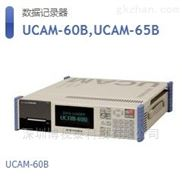 UCAM-60B-日本共和应力测试仪UCAM-60B原装进口