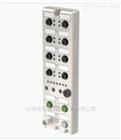 倍加福模块ICE1-16DI-G60L-V1D