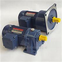 供应 台湾东力卧式齿轮减速电机PL22-200
