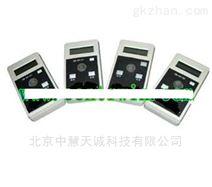 BHSYCM-04-02氨氮测定仪