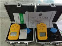 四合一气体检测仪有毒有害可燃报警器