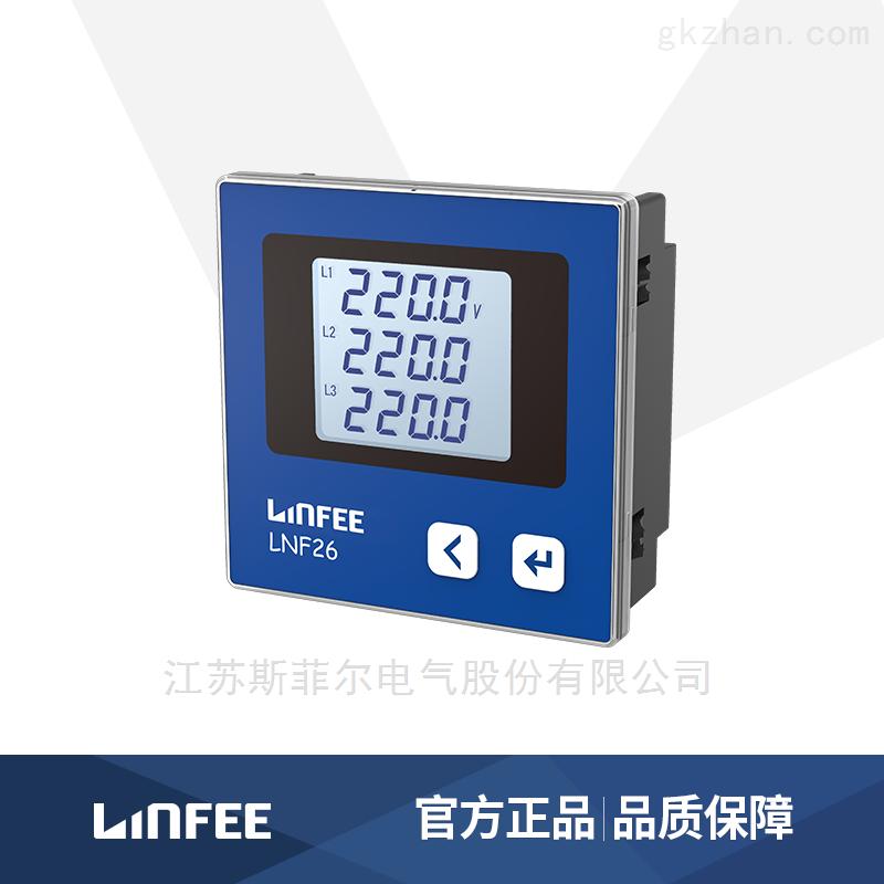 智能电力仪表LNF26三相电压表