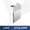 LINFEE智能无功补偿分补LNF-L-2525/450
