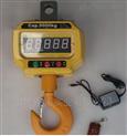 2吨电子吊磅秤_上海3吨电子吊磅秤
