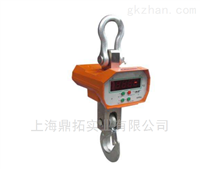 OCS20T电子吊秤(30吨电子行车电子吊磅称)