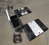 SCS车辆轮荷轮重检测仪,30T四块板电子轮重仪